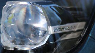 Peugeot 5008 visszapillantó