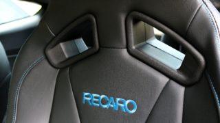 Mustang Recaro