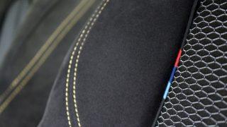 BMW X2 ülés