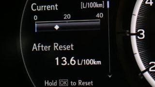 Lexus LC500 fogyasztás
