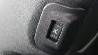 Nissan Leaf ülés