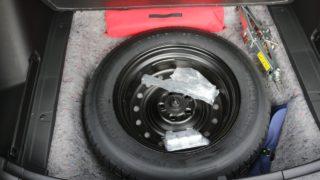 Honda CR-V pótkerék