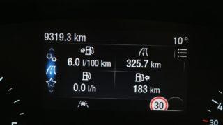 Ford Focus ST-Line belső
