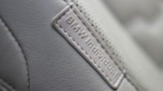 BMW Individual 840D Cabrio belső