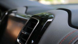 Citroen C5 Aircross belső