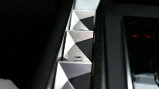 DS3 Crossback E-Tense belső